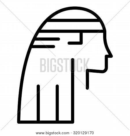 Egyptian Pharaoh Side View Icon. Outline Egyptian Pharaoh Side View Vector Icon For Web Design Isola