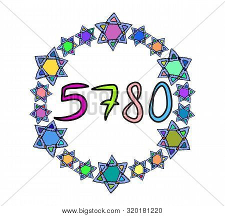 Shana Tova 5780 Inscription Hebrew Translation I Wish You Happiness. In A Round Frame Of Multi-color