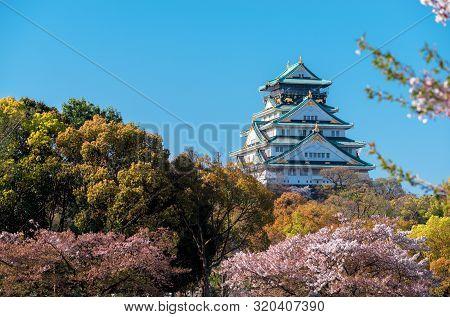 Osaka Castle (osakajo), Osaka Japan - Travel