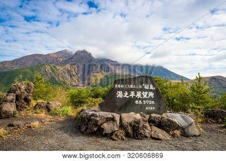 Sakurajima Volcano Crater in Kagoshima, Japan. (plaque reads: