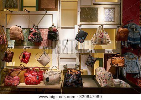 VIENNA, AUSTRIA - CIRCA MAY, 2019: interior shot of a Desigual store in Wien Mitte The Mall in Vienna.