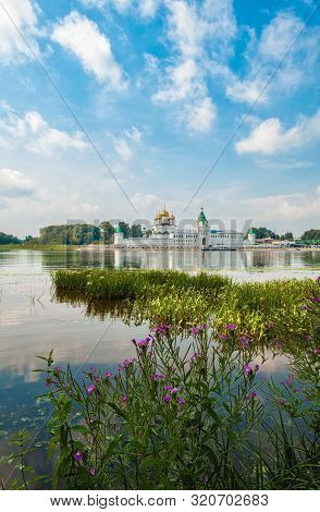 Ipatievsky Holy Trinity Monastery In Kostroma At Dawn.