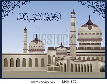 "Arabic Islamic calligraphy of  ""Ud'uni astajib lakum""(i will give everything you wants)""  text with Mosque or Masjid on  modern abstract background with floral pattern. EPS 10. Vector Illustration. poster"