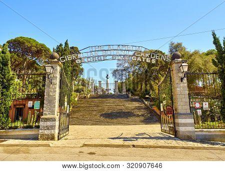Gibraltar, Uk - June 29, 2019. George Don Gate, Principal Gate Of The Gibraltar Botanic Garden With