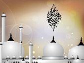 Arabic Islamic calligraphy of Eid Mubarak  text with Mosque or Masjid on  modern abstract background . EPS 10. Vector Illustration. poster