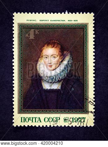 Tambov, Russian Federation - October 02, 2013 Ussr Postage Stamp Portrait Of A Chambermaid Of Infant