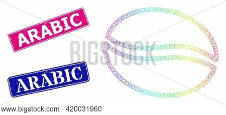 Spectral Vibrant Net Cacao Beans, And Arabic Grunge Framed Rectangle Stamp Seals. Pink And Blue Rect