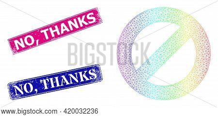 Spectral Colored Mesh Deny, And No, Thanks Scratched Framed Rectangle Watermarks. Pink And Blue Rect