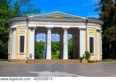 Flora Pavilion In Sofiyivka Park In Uman, Ukraine