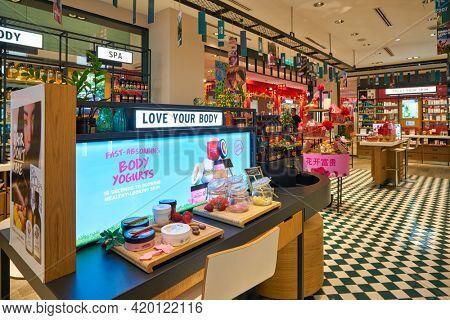 KUALA LUMPUR, MALAYSIA - CIRCA JANUARY, 2020: interior shot of The Body Shop in Kuala Lumpur.