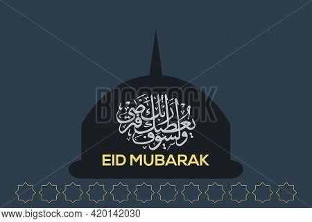 Eid Mubarak With Islamic Calligraphy Vector Illustration. Eid Mubarak  Arabic Character And Mosque S
