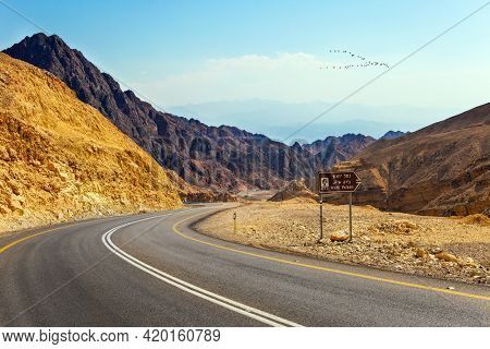 The road to Eilat - a large international year-round resort. The highway connects Eilat city to the center of the country. The highway runs through the Eilat Mountains.