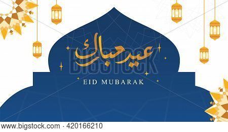 Eid Mubarak Greeting Card Illustration. Vector Illustration Of Fasting Month Ramadan. Eid Mubarak Is