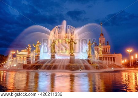 Fountain Friendship Of Peoples At Evening. One Of The Main Symbols Of The Soviet Era. Sixteen Female