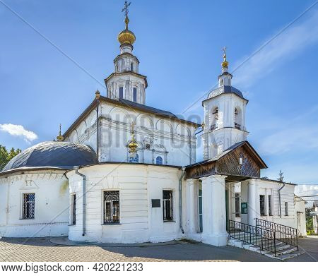 Church 0f Ascension Of Christ In Vladimir, Russia