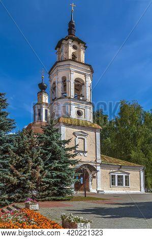 The Stone Parish Church Of St. Nicholas The Kremlin Was Built In 1769, Vladimir, Russia