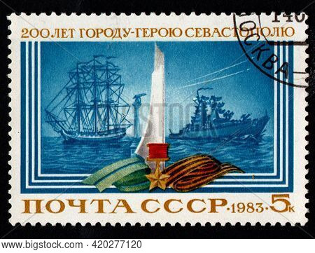 Ussr - Circa 1983: Postage Stamp Dedicated To 200th Anniversary Of Sevastopol. Soviet Postage Stamp.