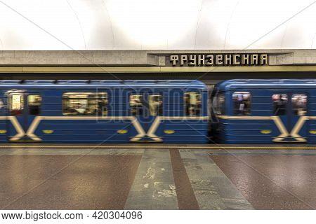 Minsk, Belarus - March 17 2019: Train Arriving At A Metro Station In Minsk