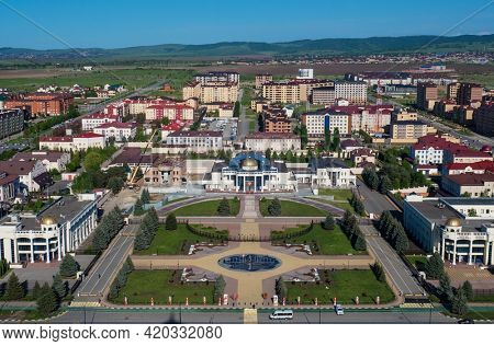 MAGAS, REPUBLIC OF INGUSHETIA, RUSSIA - MAY 08, 2021: View of city from Tower of Concord