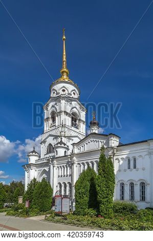 Bell Tower Of Dormition Cathedral In Vladimir, Russia