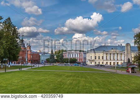 View Of Cathedral Square From Catheral In Vladimir, Russia
