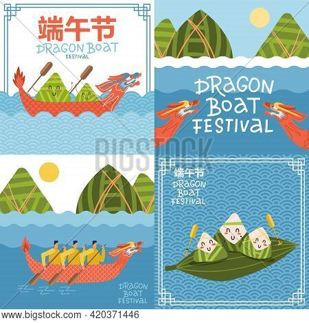Set Of Square Banners. Two Chinese Rice Dumplings Cartoon Characters In Red Dragon Boat. Duanwu Or Z