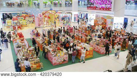 Tseung Kwan O, Hong Kong 27 January 2021: Bazaar in shopping mall