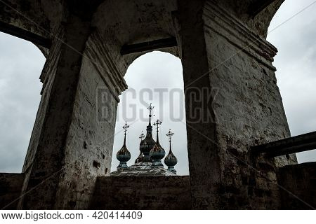 View Of The Kremlin In Yuryev Polsky