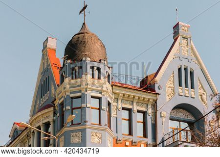 Huge Black Dome On The Top Of Historical Blue Building With Stucco. Design. Architect. Architecture.