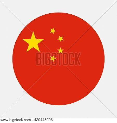 Round Flag Of China Country. China Flag With Button Or Badge