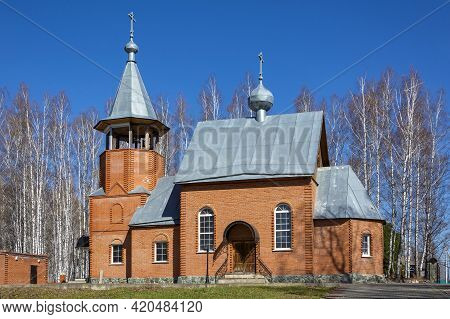 Church Of Archangel Michael Of The Russian Ancient Orthodox Church In The Village Of Ursk, Kemerovo