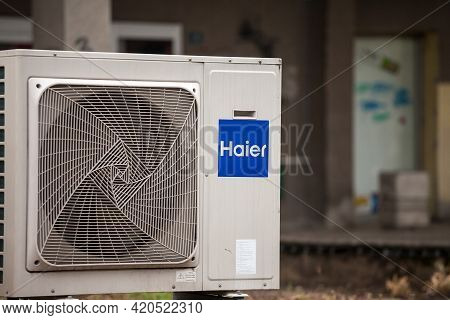 Belgrade, Serbia - April 24, 2021: Logo Of Haier Corporation On One Of Their Air Conditioners. Haier