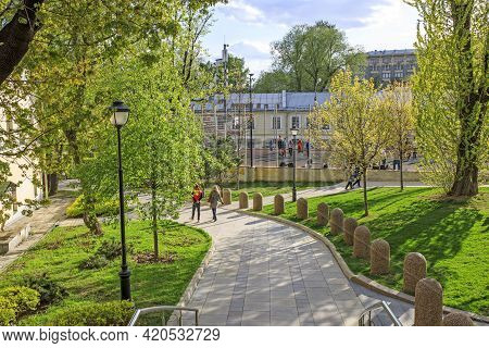 Moscow, Russia - 08 May, 2021, Park Gorka Is Park In Center, Located In The Basmanny District . The