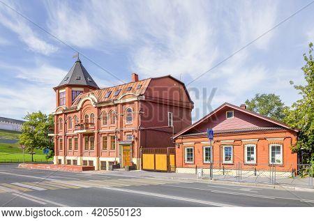 Karl Marx Street In Kazan. Tatarstan, Russia.