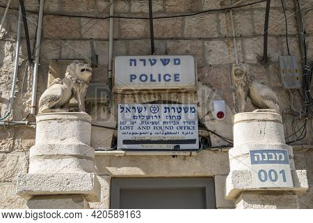Jerusalem, Israel - April 29th, 2021: Two Stone Lions Decorating The Jerusalem Police Lost And Found