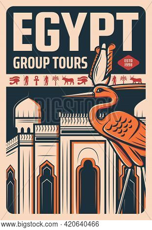 Egypt Travel Poster, Egyptian Historical Attractions And Architecture Landmarks Tour. Vector Eye Of
