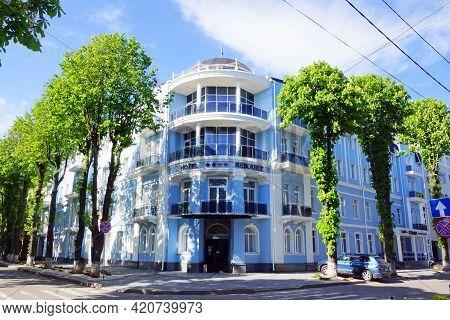 Khmelnytskyi, Ukraine - May 16, 2021: Facade Of Reikartz Hotel In Khmelnytskyi. Reikartz Hotel Manag