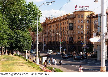 Minsk. Belarus. Summer 2019. Lenin Street In Minsk From The Side Of The Old Town Hall In Hot Summer.
