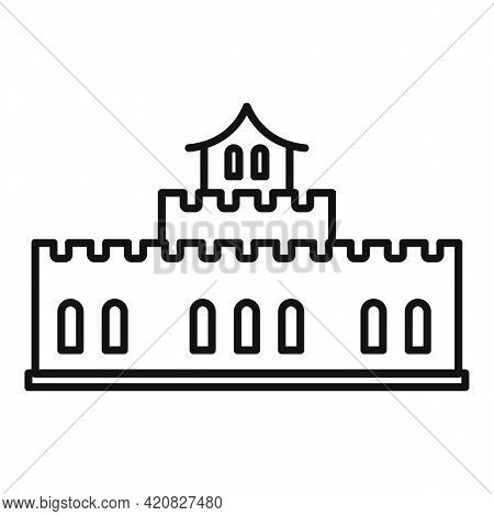 Castle Sightseeing Icon. Outline Castle Sightseeing Vector Icon For Web Design Isolated On White Bac