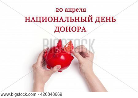 The Inscription In Russian National Donor Day In Russia On April 20. Female Hand Puts A Drop Of Bloo