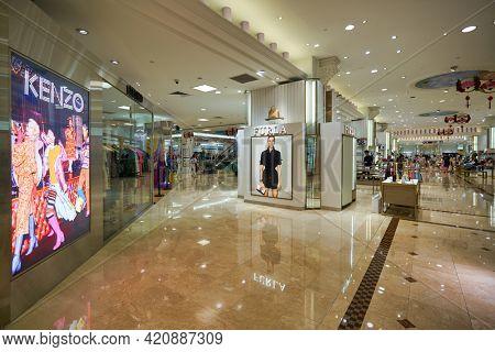 SINGAPORE - CIRCA JANUARY, 2020: interior shot of Nge Ann City shopping center.