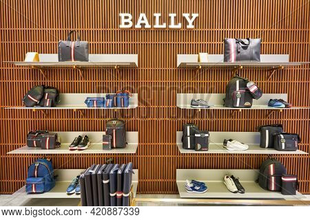 SINGAPORE - CIRCA JANUARY, 2020: Bally luxury goods on display at Nge Ann City shopping center.