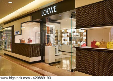 SINGAPORE - CIRCA JANUARY, 2020: entrance to Loewe store in Nge Ann City shopping center.
