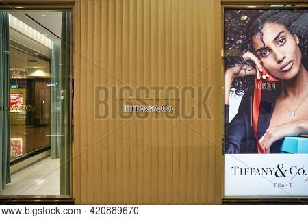 SINGAPORE - CIRCA JANUARY, 2020: Tiffany and Co sign as seen in Nge Ann City shopping center.
