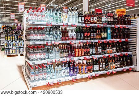 Samara, Russia - May 15, 2021: Supermarket Interior With A Showcase For The Sale Of Strong Alcohol