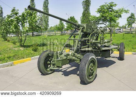 Nizhny Novgorod, Russia - May 17 2021: Soviet Automatic Anti-aircraft Gun 61-k. Participant Second W