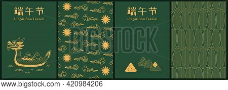 Dragon Boat, Zongzi Dumplings, Sun, Clouds, Bamboo Leaves, Chinese Text Dragon Boat Festival, Gold O