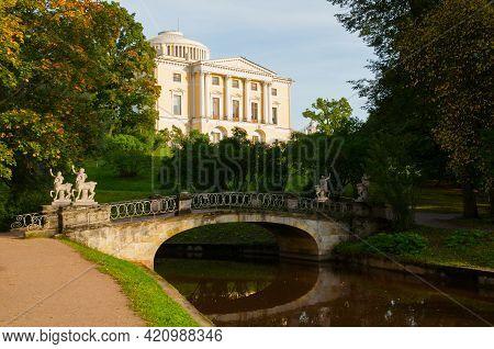 Pavlovsk, St Petersburg, Russia - September 21, 2017. Pavlovsk Palace And Centaur Bridge On The Fore