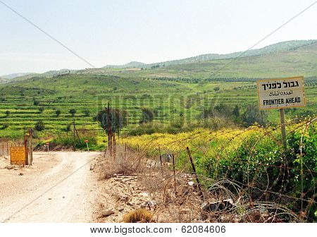 HAMAT GADER, ISRAEL - MARCH 28: The Israeli-Syrian frontier at the edge of the Golan Heights in northern Israel on March 28, 2000 in Hamat Gader, Israel.