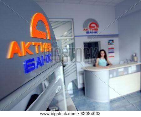 DONETSK - JULY 13: The main offices of Aktiv Bank in Donetsk, Ukraine, on Thursday, July 13, 2006.
